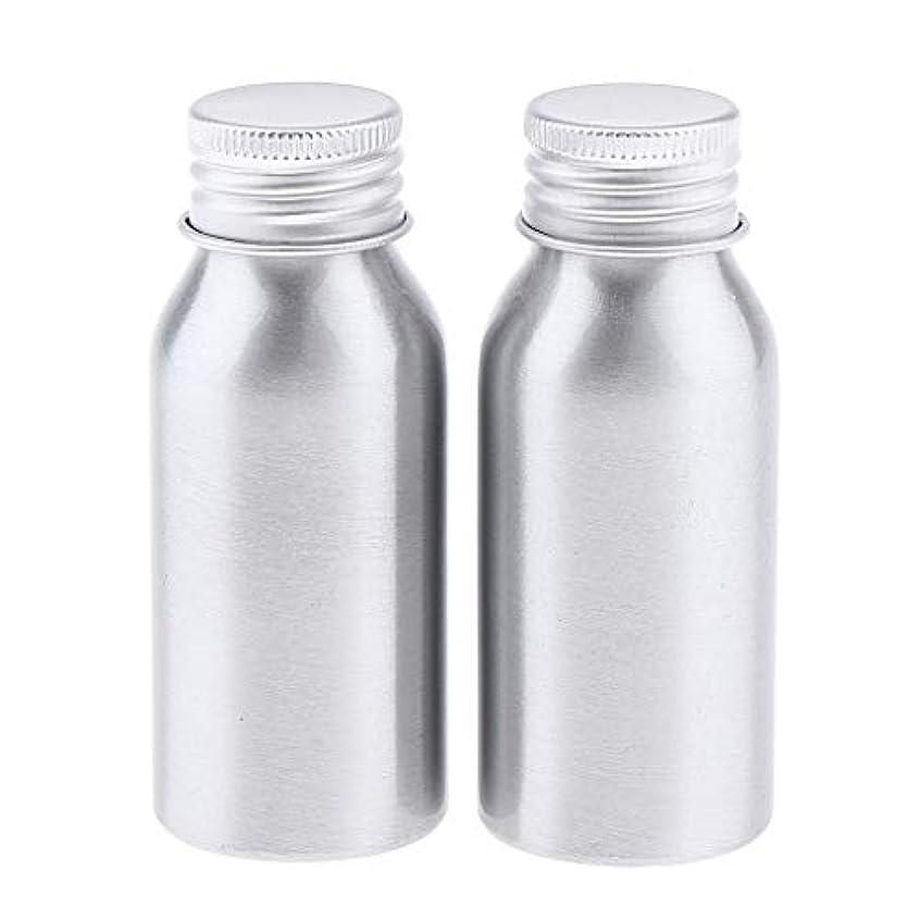 欲求不満アラバマ持ってるPerfeclan ディスペンサーボトル 空ボトル アルミボトル 化粧品ボトル 詰替え容器 広い口 防錆 全5サイズ - 50ml