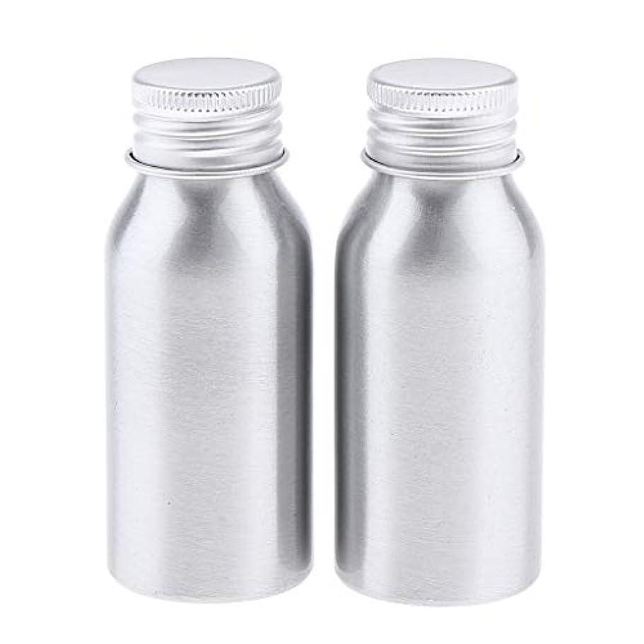 ひそかに踏み台座標2本 アルミボトル 化粧品 液体 収納容器 ローションボトル 5サイズ選べ - 50ml
