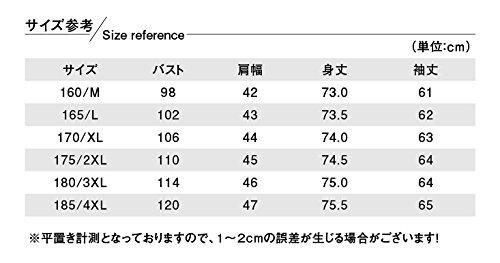 (アイラブコス)iLoveCos JP 厚手 冬服 保温性抜群 メンズコート pコート カジュアル ジャケット ダッフルコート (2XL, ブラック)