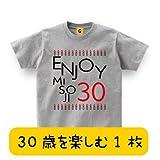 お誕生日 Tシャツ 30歳のお誕生日に ENJOY MISOJI XL