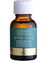 聖木樹液 コパイバ マリマリ プレミアム20ml