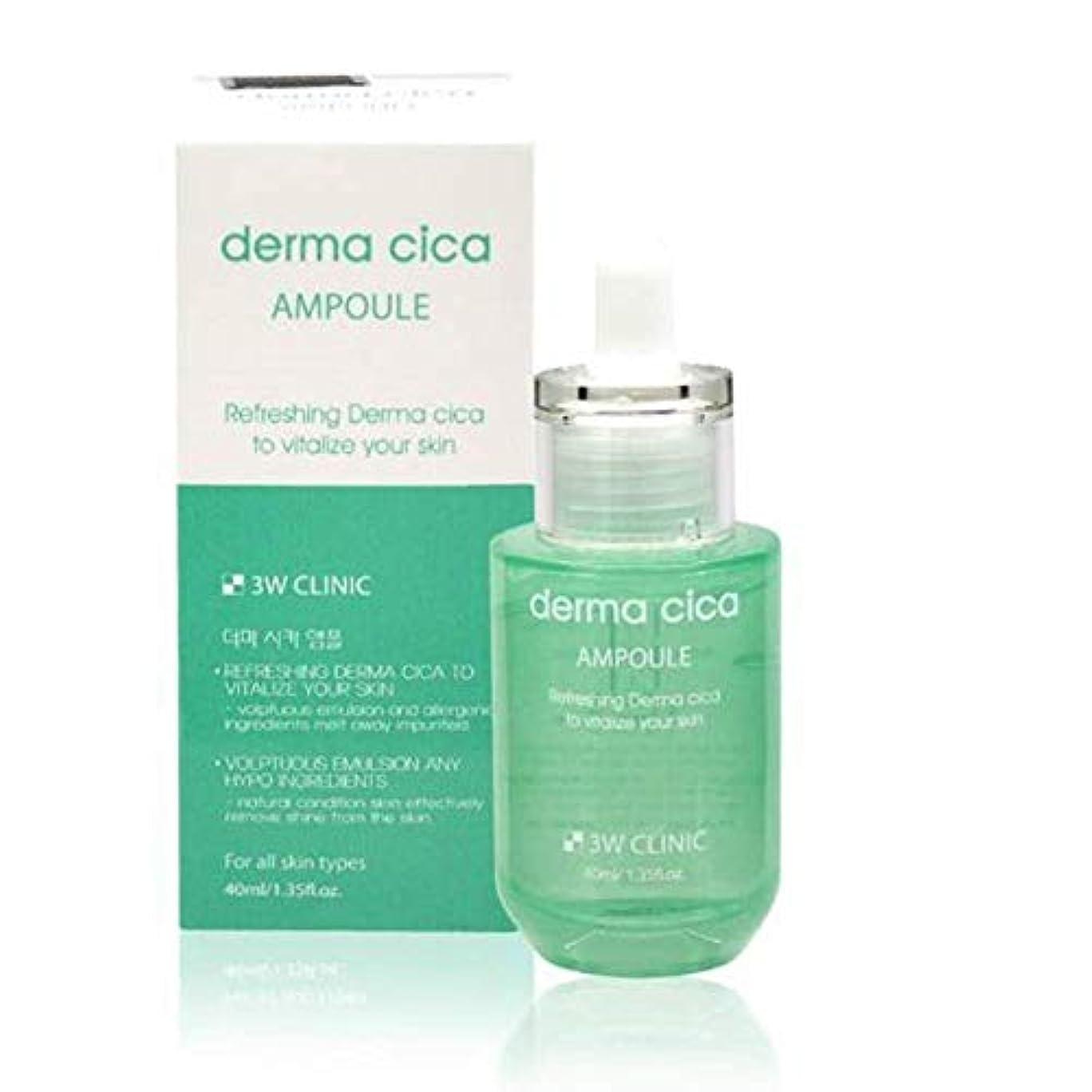 商業の代わりにクロール3W Clinic Derma Cica Ampoule ダーマシカアンプル40ml [並行輸入品]