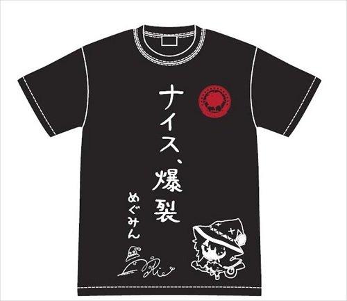 この素晴らしい世界に祝福を! めぐみんのナイス、爆裂Tシャツ XLサイズ