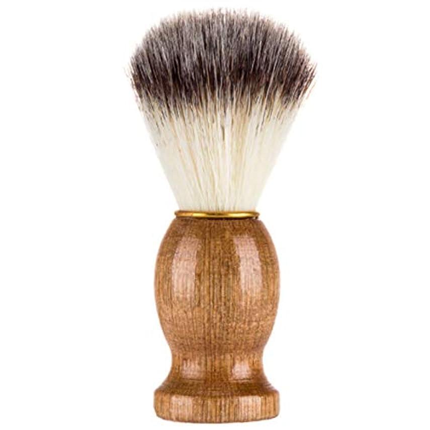チャットきゅうり仲介者Yoshilimen 便利な木製の石鹸ボウル男性プロの理髪店剃り剃毛剃刀ブラシウッドツール(None Raw wood color)