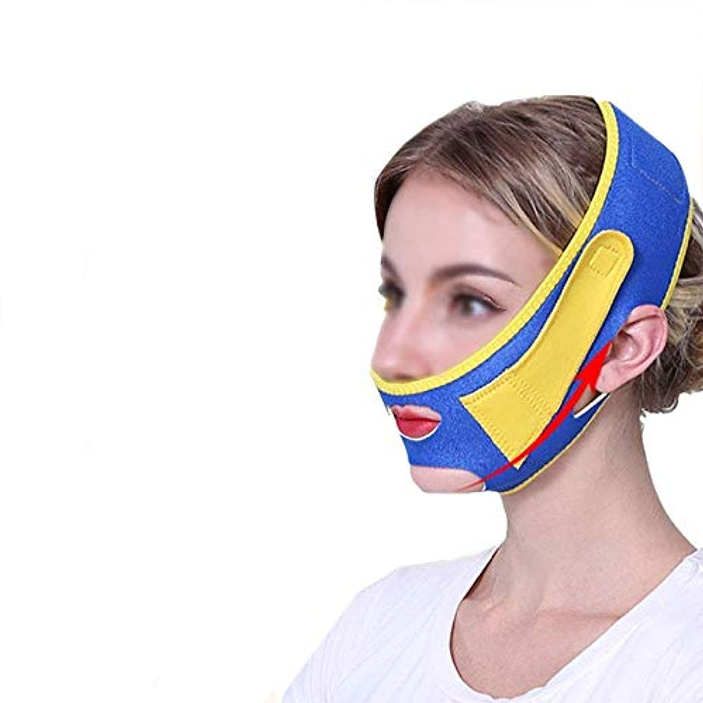 しないテンション湾HUYYA しわ防止包帯、女性の顔を持ち上げるベルト Vライン頬 二重あごの減量顔 フェイスリフティング包帯,Blue_Large