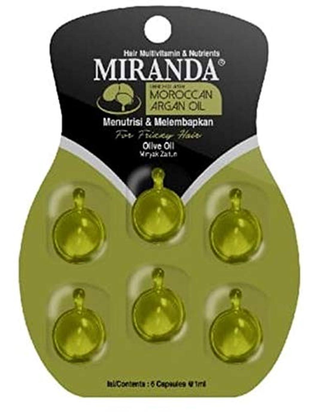 サーバ空気謝罪するMIRANDA Hair Vitamin Oil ミランダ ヘアビタミン モロッカン アルガンオイル 6粒入りシート (ダークグリーン)