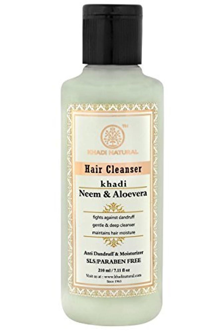 海外で物足りない追放するNeem & Aloevera Herbal Shampoo- (SLS/Paraben Free)