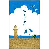 夏柄 ぽち袋/小 海パラソル 3枚入り 999-3 お札が三つ折りで入るサイズ 夏のおこづかいシリーズ 天一堂
