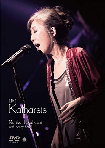 LIVE Katharsis (DVD)