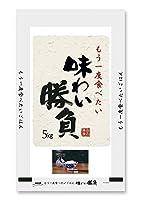 米袋 ポリ マイクロドット 味わい勝負 10kg 1ケース(500枚入) PD-0021