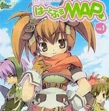 エミル・クロニクル・オンライン ドラマCD「は~とふるMAP」Vol.1