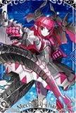 Fate/Grand Orderウエハース3 N12 アルターエゴ メカエリチャン