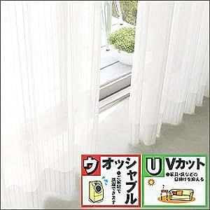 夜も透けにくいミラーレース UVカット ミラーカーテン 1組2枚入り 幅100cm×丈176cm KOM581-02