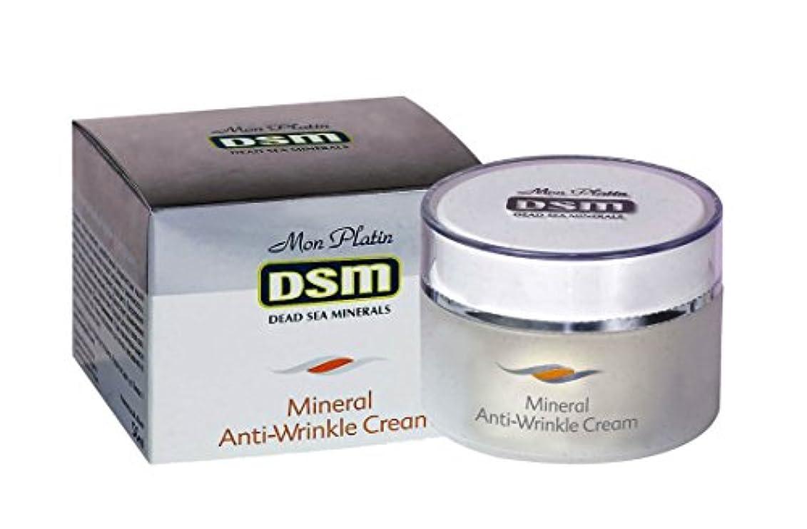 情緒的男らしさグラム純正イスラエル製しわ取り顔クリーム死海産 50mL (Anti-Wrinkle Cream)