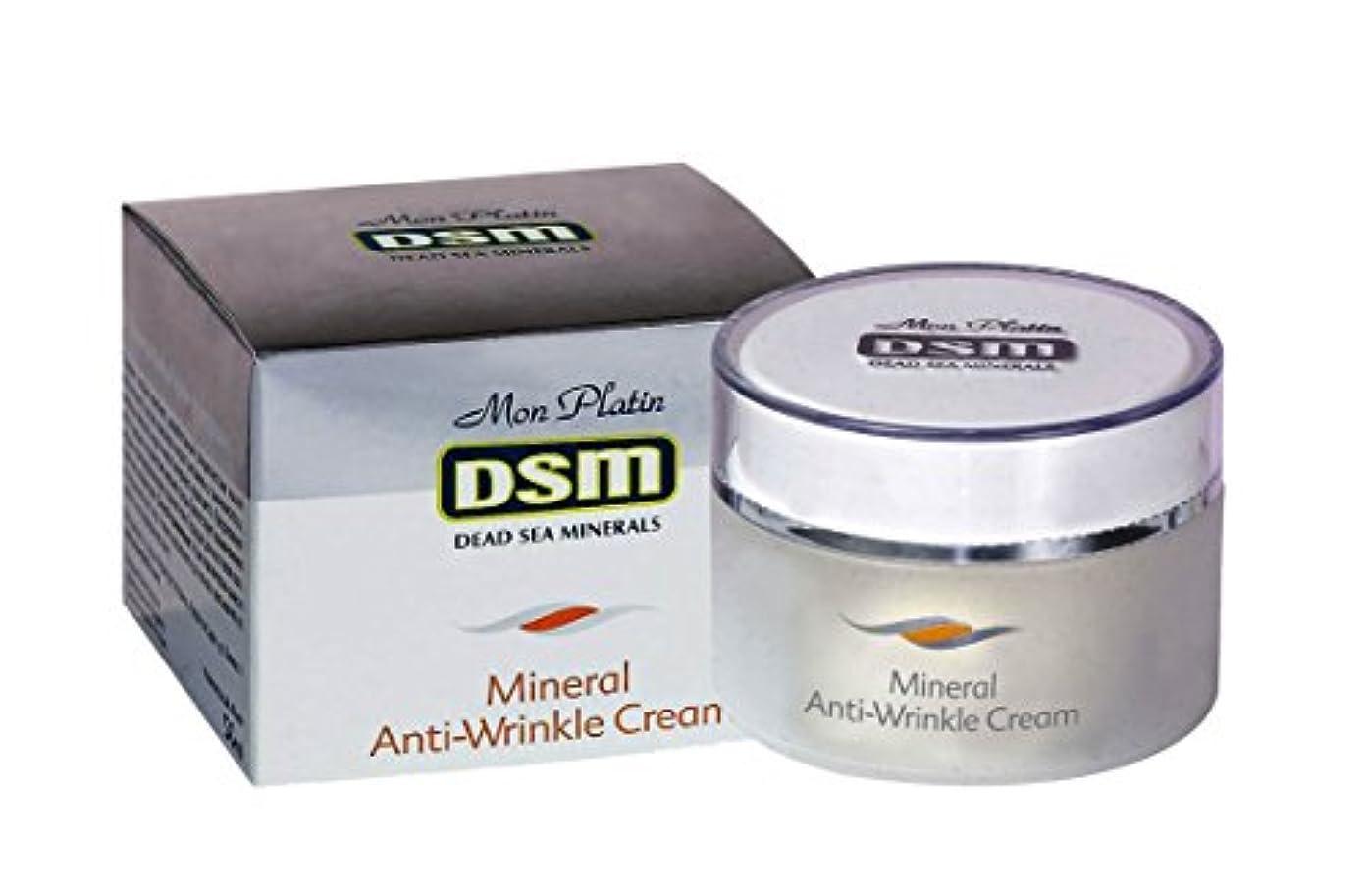 運営暖炉全能純正イスラエル製しわ取り顔クリーム死海産 50mL (Anti-Wrinkle Cream)