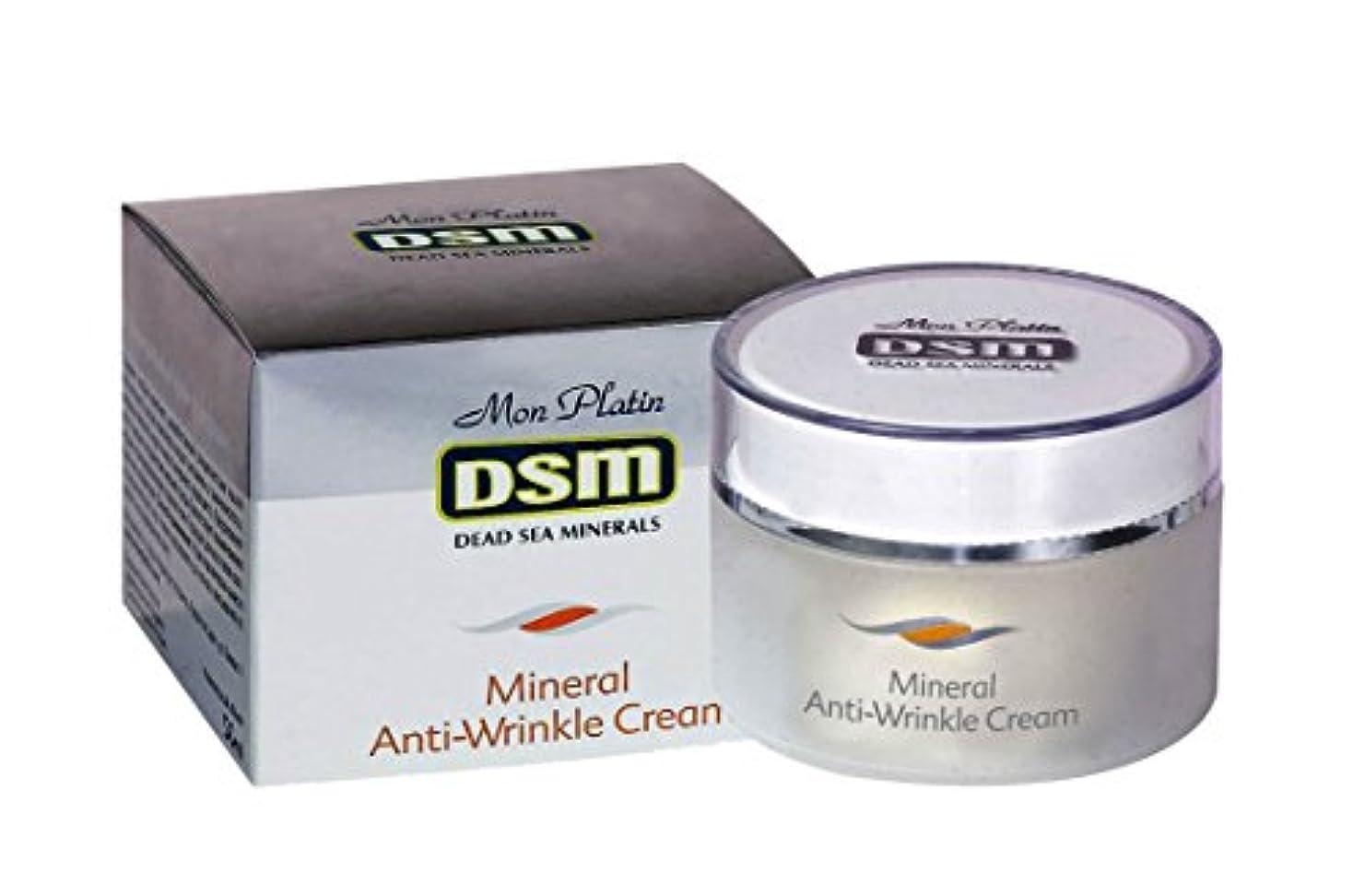 恩恵とげのあるギャングスター純正イスラエル製しわ取り顔クリーム死海産 50mL (Anti-Wrinkle Cream)
