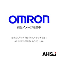 オムロン(OMRON) A22NW-3BM-TAA-G201-AA 照光 3ノッチ セレクタスイッチ (青) NN-
