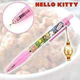 【ご当地キティ】 茨城限定 ハローキティ (HELLOKITTY) 水戸納豆わら眠りキティ ボールペン