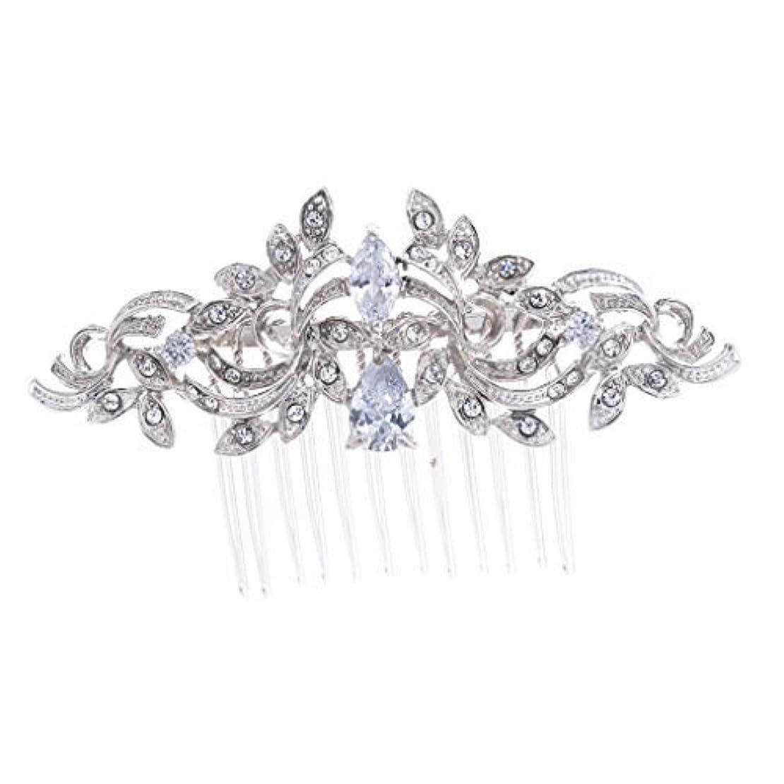 生きる強制プランターSEPBRIDALS Crystal Rhinestone Leaves Hair Comb Hair Pins Bridal Wedding Hair Accessories Jewelry 4012R [並行輸入品]