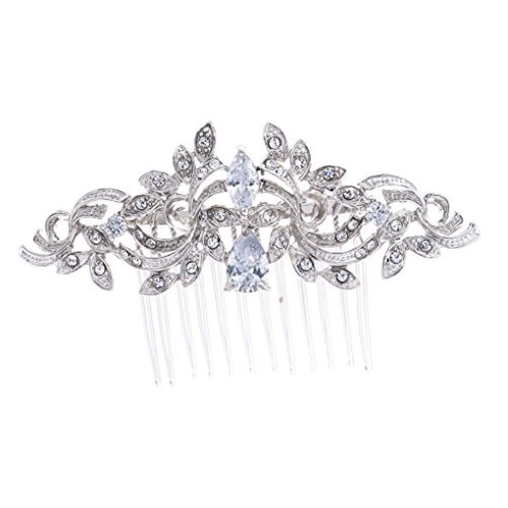 再現する側溝傾斜SEPBRIDALS Crystal Rhinestone Leaves Hair Comb Hair Pins Bridal Wedding Hair Accessories Jewelry 4012R [並行輸入品]