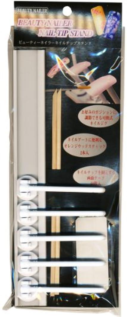 コンペ心配するシャービューティーネイラー チップスタンド (スライドスタンド1本、ネイルジグ5本、オレンジウッドスティック2本、両面テープ60枚)