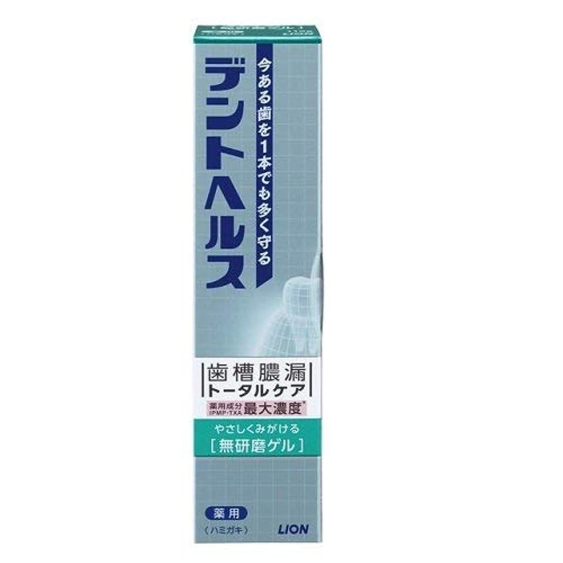 円形の憤る助言するライオン デントヘルス 薬用ハミガキ 無研磨ゲル 115g (医薬部外品)× 4