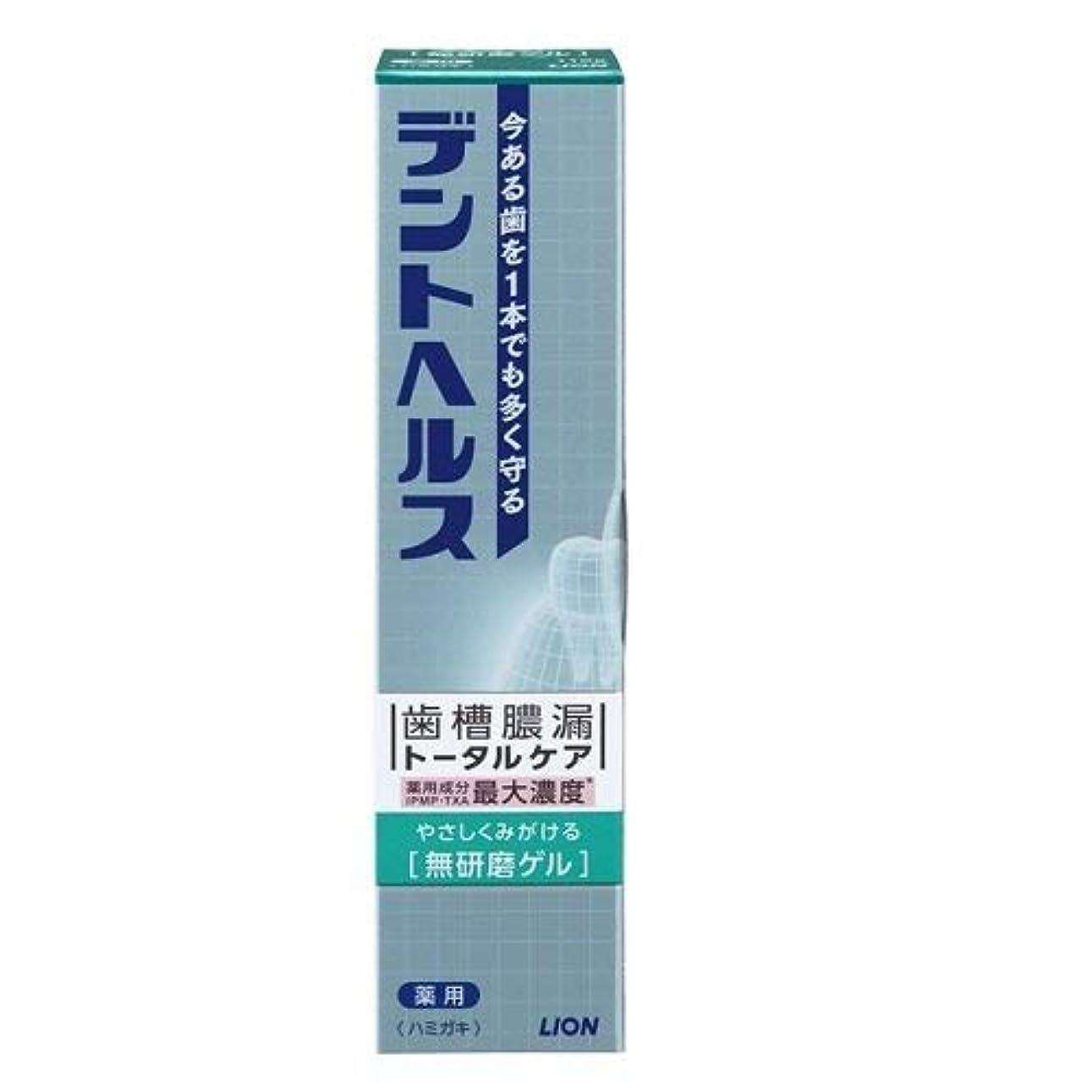 触覚流潜在的なライオン デントヘルス 薬用ハミガキ 無研磨ゲル 115g (医薬部外品)× 4
