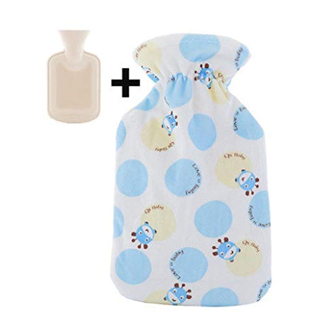 誤解を招く仕える冬古典的なゴムの熱い水のボトルは小さいサイズ - 500ML