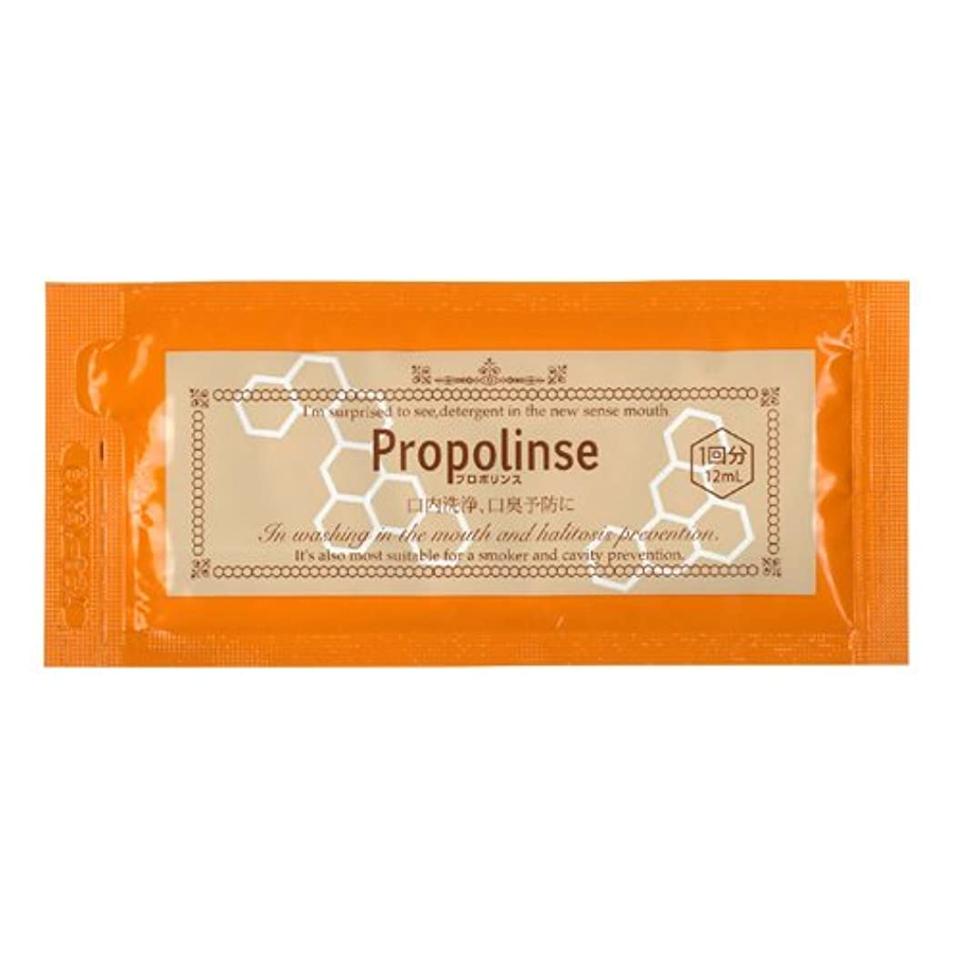 手伝うどうしたのマングルプロポリンス ハンディパウチ 12ml(1袋)×100袋