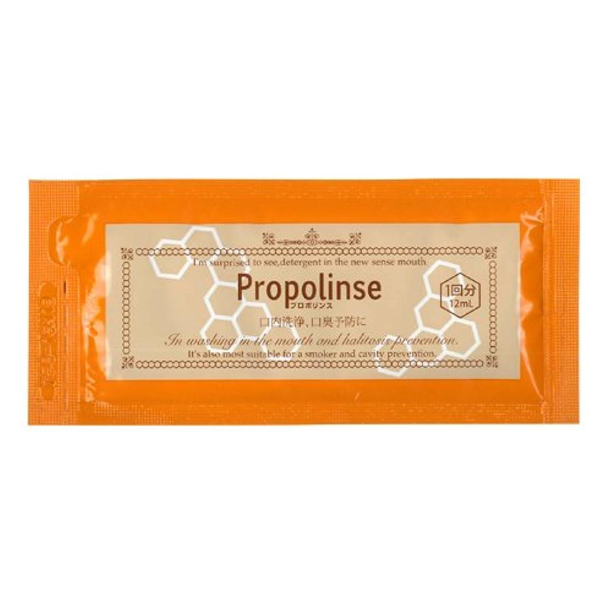 散文ナース味付けプロポリンス ハンディパウチ 12ml×20袋