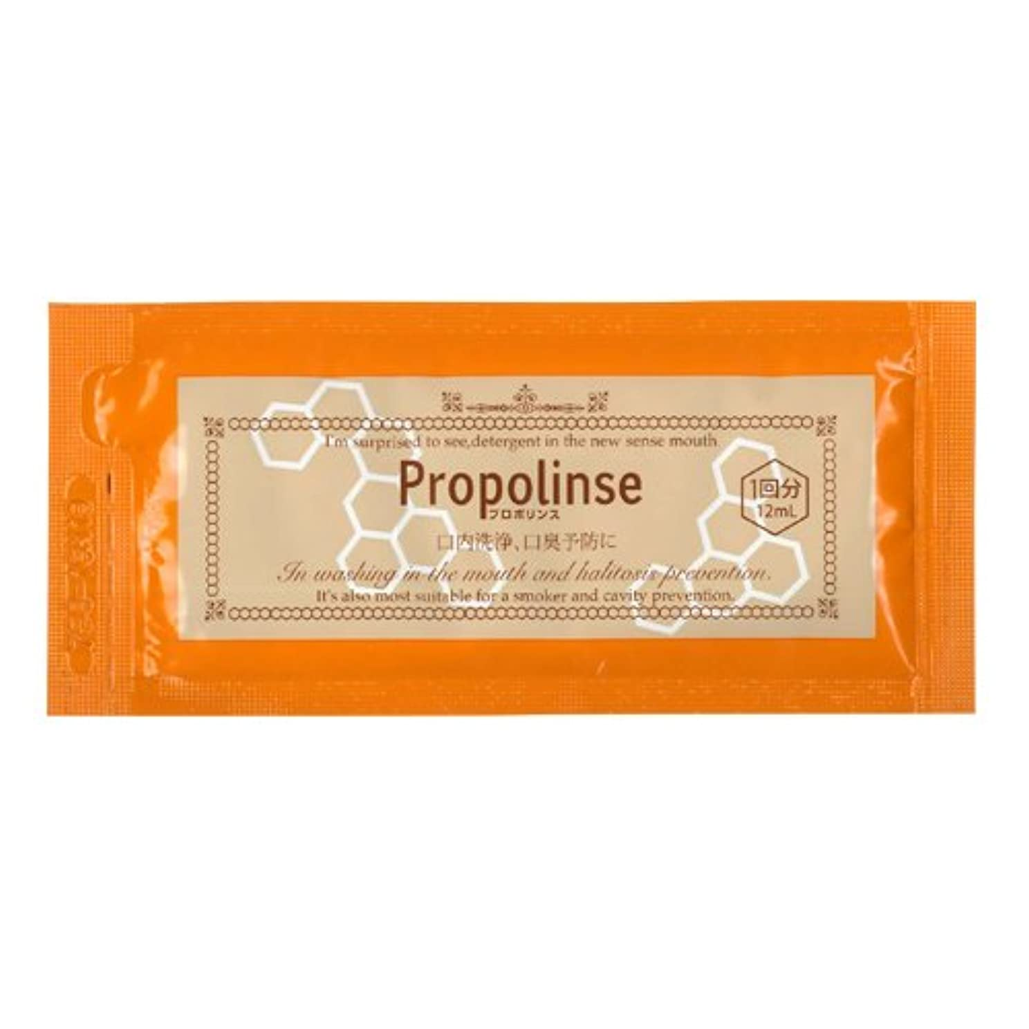 領収書気分が良い必要プロポリンス ハンディパウチ 12ml(1袋)×100袋