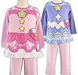 (120cm)スタートゥインクル プリキュア パジャマ 長袖 なりきり 3点セット キュアスター キュアミルキー
