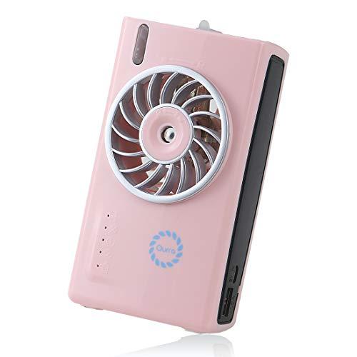 クルラ ミストファン USB 充電 携帯 卓上 小型 車内エアコン 乾燥対策...