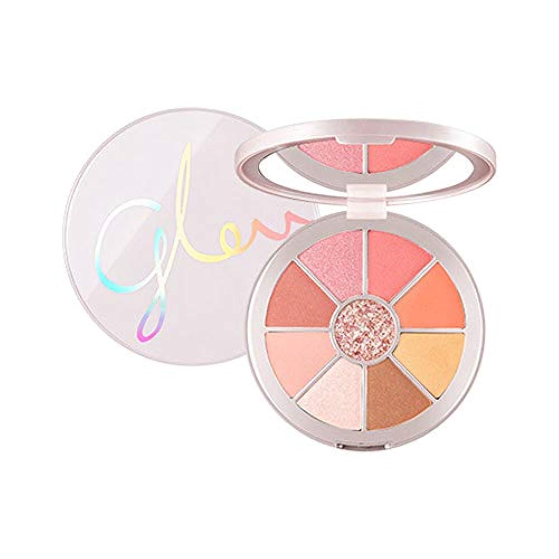 ミシャ グロー2 カラー フィルター アイシャドウ パレット Missha Glow2 Color Filter Shadows Palette #7 Coral Like Me [並行輸入品]