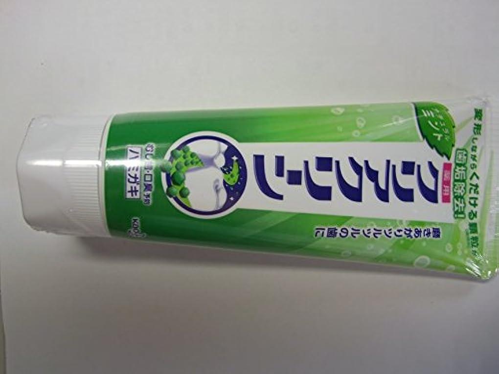 スピーカー長方形カップ花王 クリアクリーンナチュラルミント 130g (医薬部外品)