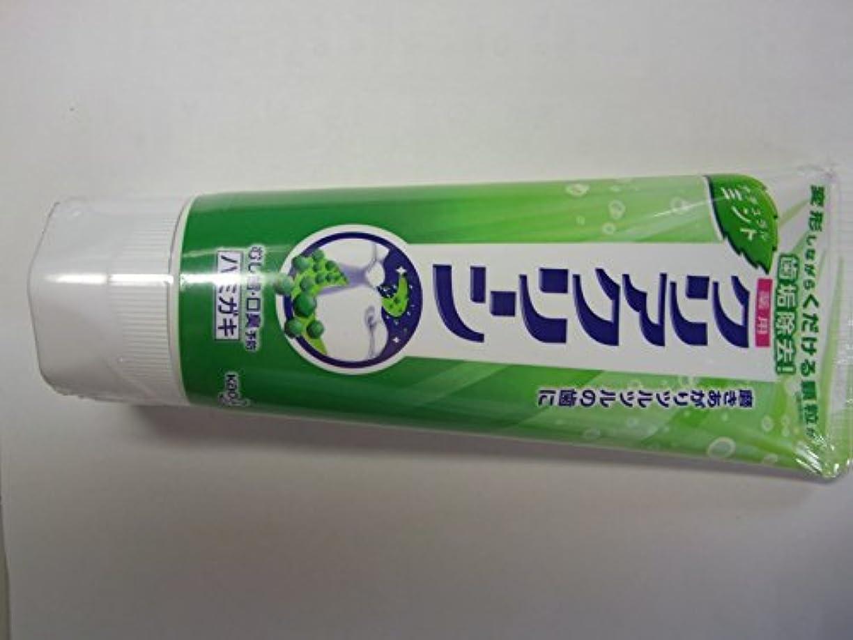 植物学防腐剤満足花王 クリアクリーンナチュラルミント 130g (医薬部外品)