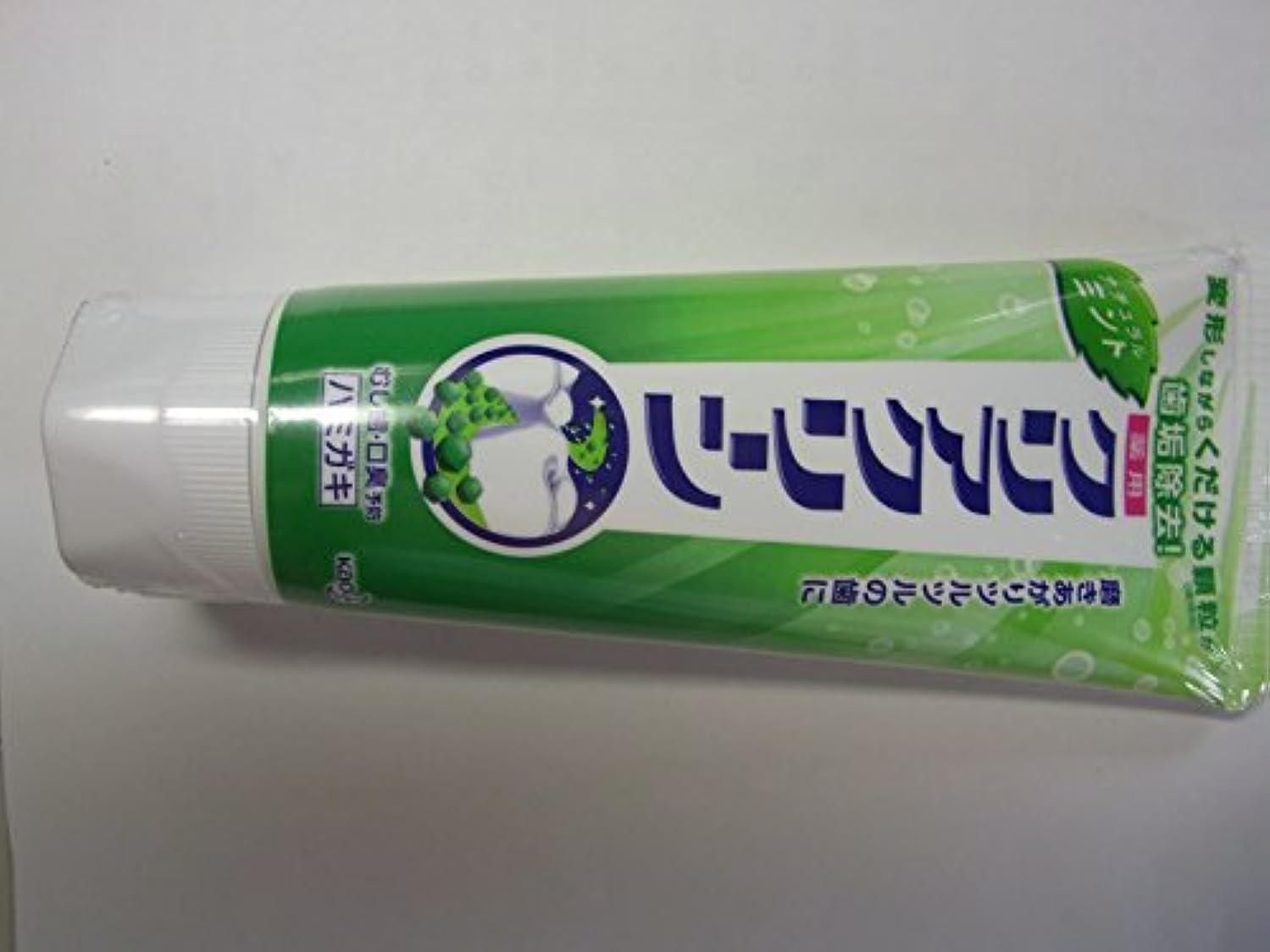 テナントマラウイプライム花王 クリアクリーンナチュラルミント 130g (医薬部外品)