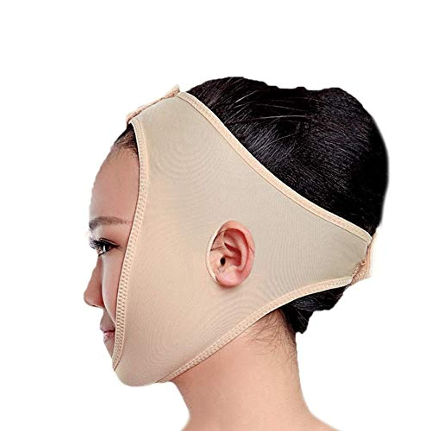 フェイススリミングマスク、快適さと通気性、フェイシャルリフティング、輪郭の改善された硬さ、ファーミングとリフティングフェイス(カラー:ブラック、サイズ:XL),黄色がかったピンク2、XL