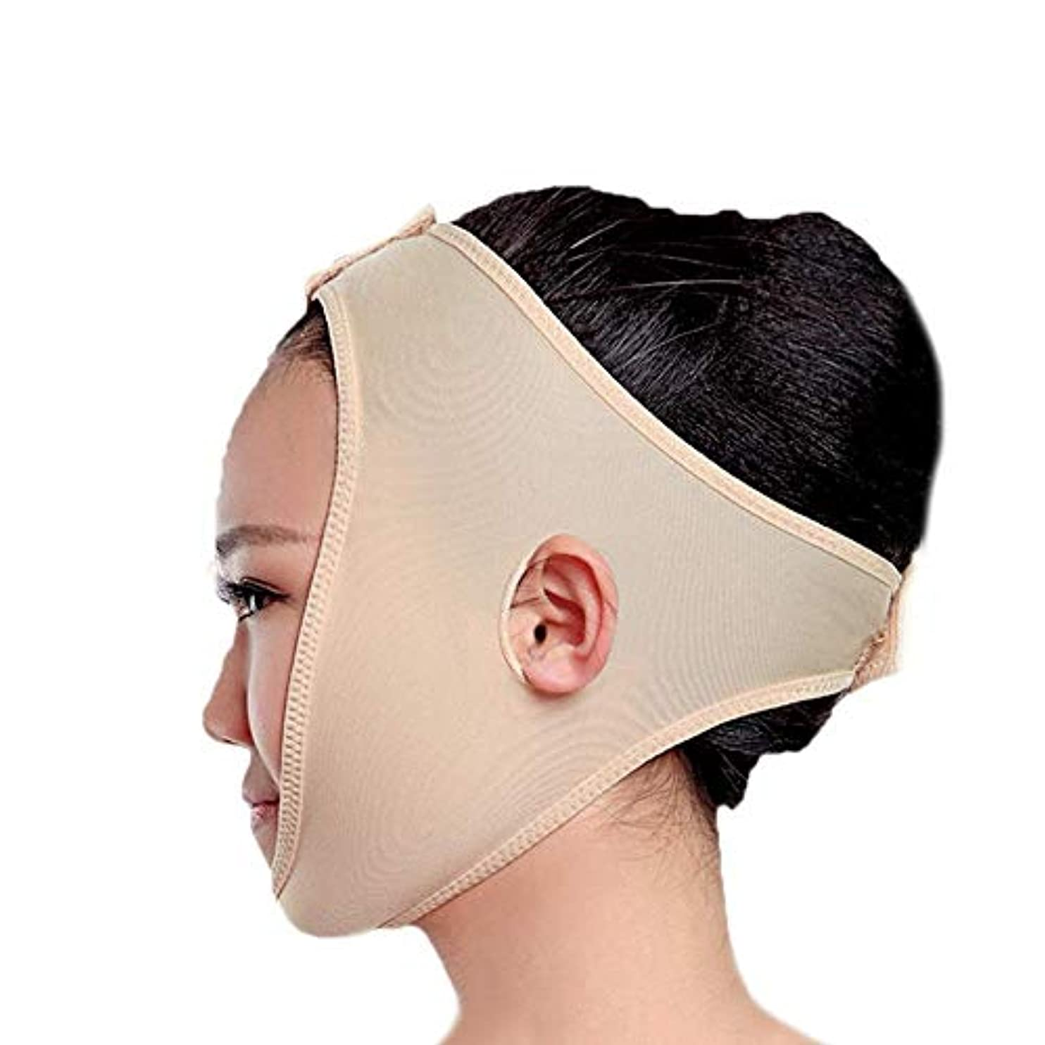 背骨プレミアムシーケンスフェイススリミングマスク、快適さと通気性、フェイシャルリフティング、輪郭の改善された硬さ、ファーミングとリフティングフェイス(カラー:ブラック、サイズ:XL),黄色がかったピンク2、XXL
