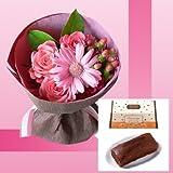 誕生日プレゼント ピンク花束&大自然の恵みチョコチップチーズケーキ お母さんへのメッセージカード付き