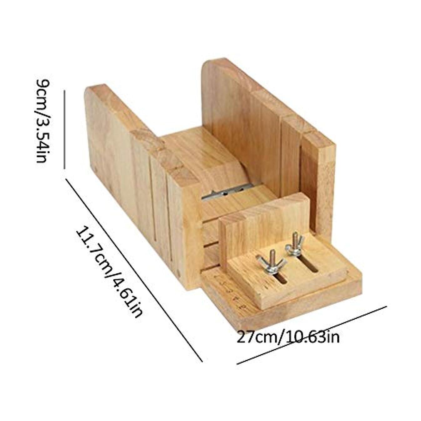 ケントミル兄3点セット ソープカッター 石けん金型ソープロープ カッター 木製 カッター ツールDIY 手作り 木製ボックス松木製 ストレートソープ包丁 ナイフ モールドソープ調整可能レトロ