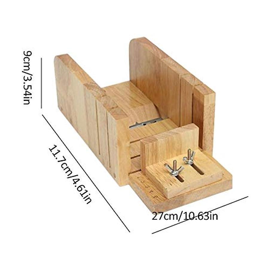 ブレイズ伝説持っている3点セット ソープカッター 石けん金型ソープロープ カッター 木製 カッター ツールDIY 手作り 木製ボックス松木製 ストレートソープ包丁 ナイフ モールドソープ調整可能レトロ