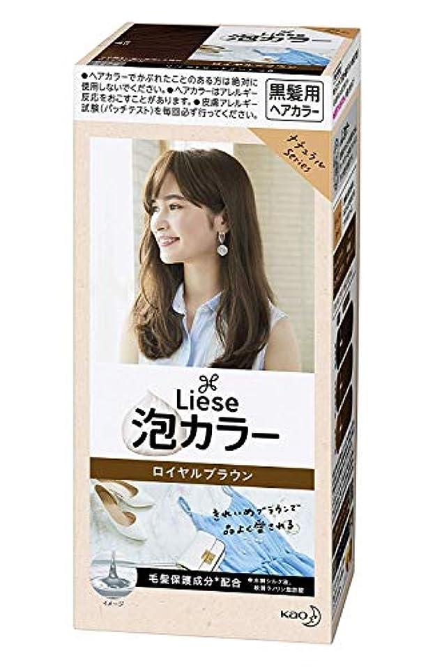 【花王】リーゼ プリティア 泡カラーロイヤルブラウン ×5個セット