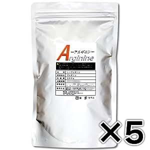 L-アルギニンパウダー100%・1.5kg(300g×5)【原末 純末 サプリメント】