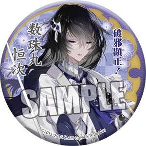 刀剣乱舞-ONLINE- 和風缶バッジ「数珠丸恒次」