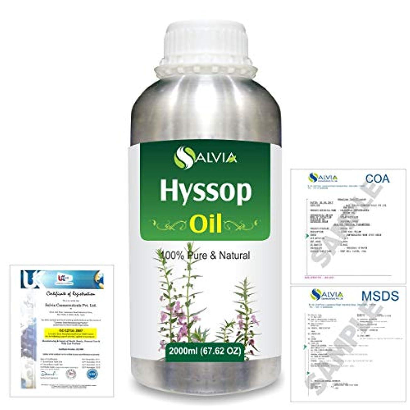 甥報酬の気をつけてHyssop (Hyssopus officinalis) 100% Natural Pure Essential Oil 2000ml/67 fl.oz.