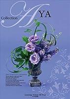 ギフト コレクション彩 ピサの斜塔 8500円コース 内祝い、お中元、お歳暮 引出物