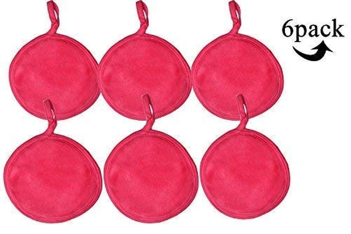 テレックス作動するコーヒーSinland メイク落としタオル 柔らかい クレンジング タオル 敏感肌用タオル (12cm, ピンクx6)