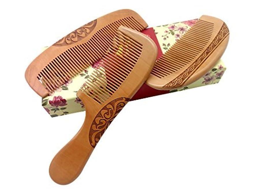 簡単に要旨色ZuiKyuan Wooden Hair Comb No Static Hair Detangler Detangling Comb with Premium Gift Box 3 Pcs [並行輸入品]