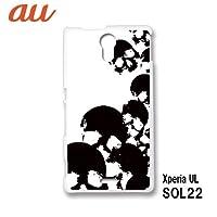 エクスペリアUL Xperia UL SOL22 スマホケース カバー スカル 5-052A